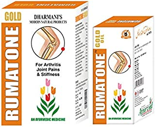 AYURVEDIC Herbal Arthritis Joint Pain Relief Pills and Oil - 100 Pills