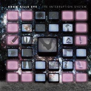 The Interruption System