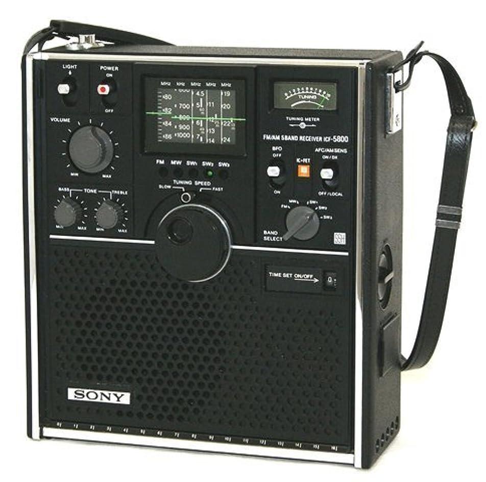 枯渇ボール経験SONY ソニー ICF-5800 スカイセンサー 5バンドマルチバンドレシーバー FM/MW/SW1/SW2/SW3 (FM/中波/短波/BCLラジオ)
