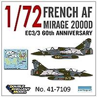 DXMデカール DXM-41-7109 1/72 フランス空軍 M2000D EC3/3 60 ANN