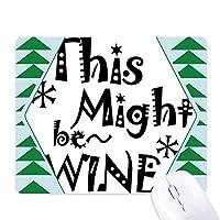 このワインは、引用であるかもしれません オフィスグリーン松のゴムマウスパッド