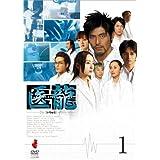 医龍 ~Team Medical Dragon~ [レンタル落ち] (全6巻) [マーケットプレイス DVDセット商品]