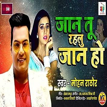Jaan Tu Rahlu Jaan Ho