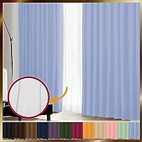 窓美人 1級遮光カーテン&UV・遮像レースカーテン 各2枚 幅100×丈135(133)cm パステルブルー+パステルブルー 断熱 遮熱 防音 紫外線カット