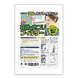 日本製 花粉フィルター 網戸専用 約100cm×200cm