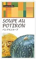 DONQプロデュース  パンプキンスープ 180g×40袋