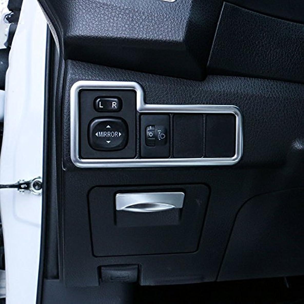 実行死の顎疑い者Jicorzo - 2pcs Car Head Light Switch Button + Storage Box Handle Cover Fit for Toyota Corolla 2014-2017 Car Interior Accessories Styling
