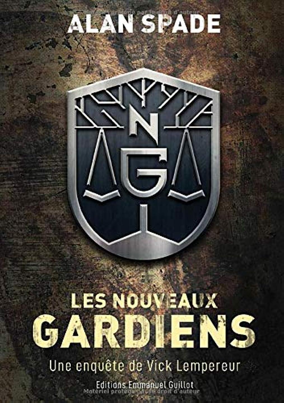 セクション素晴らしき誘うLes Nouveaux Gardiens