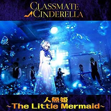 NINGYOHIME ~The Little Mermaid~