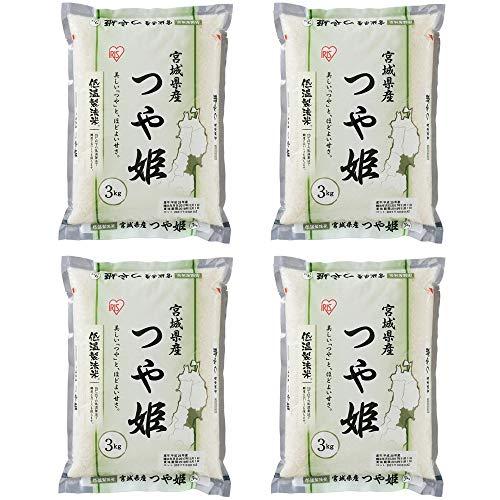 【精米】アイリスオーヤマ 宮城県産 つや姫 低温製法米 3kg 令和元年産 ×4個