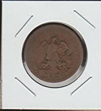 1915 MX National Arms Nickel About Good