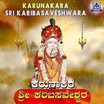 Karunakara Sri Karibasaveshwara