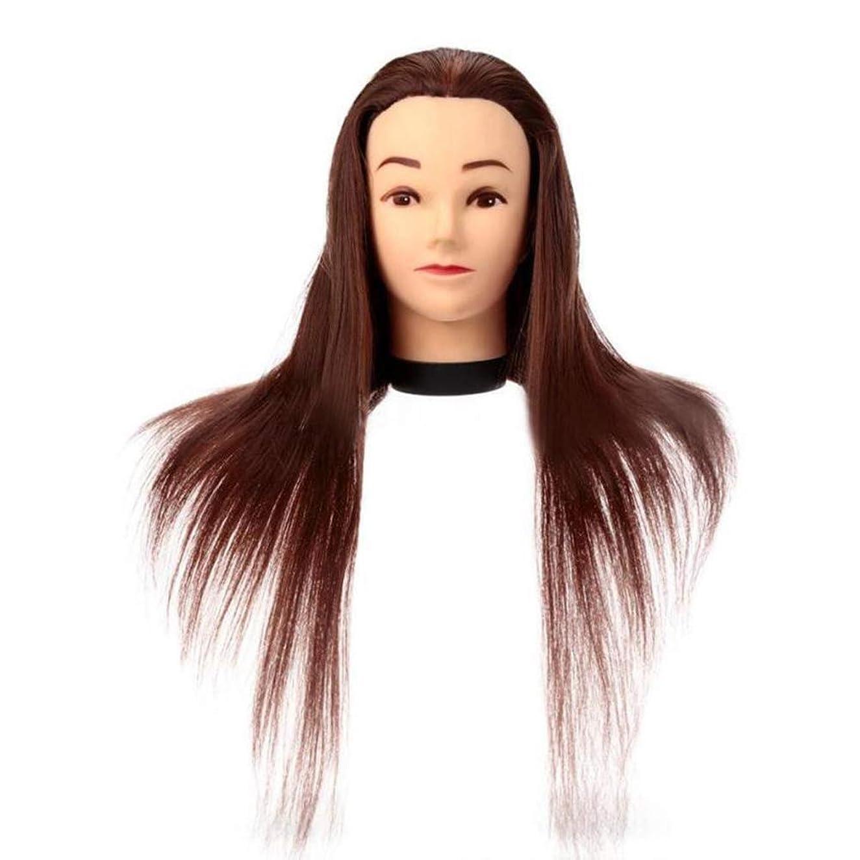 ウェーハ残酷段階サロン散髪練習ヘッドモデルメイク学校編組髪開発学習モデルヘッドヘアストレートロングかつら
