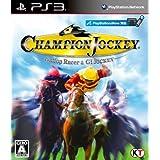 Champion Jockey: Gallop Racer & GI Jockey - PS3