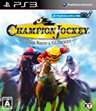 Champion Jockey: G1 Jockey & Gallop Racer [Japan Import]