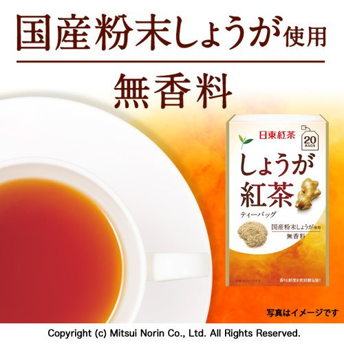 日東紅茶しょうが紅茶ティーバッグ20袋入り