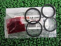 新品 ヤマハ 純正 バイク 部品 SR400 フロントキャリパーシールキット 3JB-25803-00 ドラッグスター400