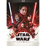 Star Wars: Episode VIII - The Last Jedi (DVD,2017) NEW - Imported USA.