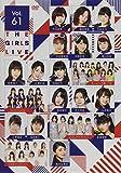 The Girls Live Vol.61[DVD]