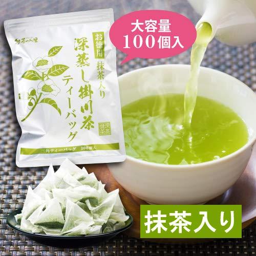 茶つみの里お徳用抹茶入り深蒸し茶ティーバッグ2.5g×100個入ティーパック100包緑茶お茶