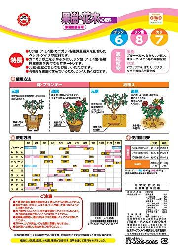 日清ガーデンメイト 果樹 花木の肥料 2kg