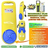 eSadar Plastic Handy Washing Machine Timing Belt (Yellow)