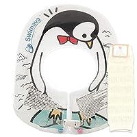 Swimava スイマーバ【日本正規品】ボディリング(ベビーサイズ/ペンギン)(生後6カ月~2歳頃)&ベビー用レッグウォーマー