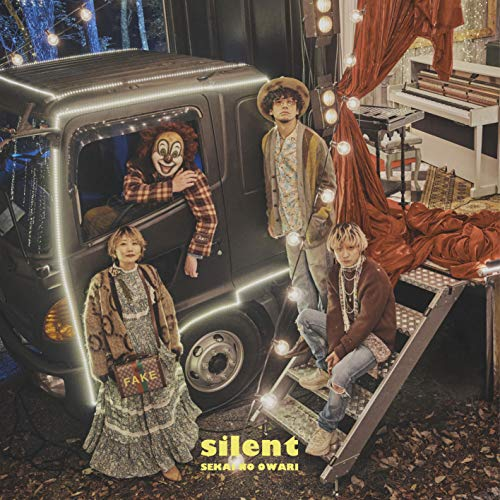 【Amazon.co.jp限定】silent (初回限定盤B)(DVD付)(特典:メガジャケ(初回限定盤B絵柄)付)