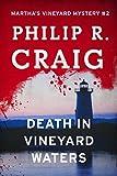 Death in Vineyard Waters: Martha's Vineyard Mystery #2 (Martha's Vineyard Mysteries)