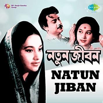 Natun Jiban (Original Motion Picture Soundtrack)