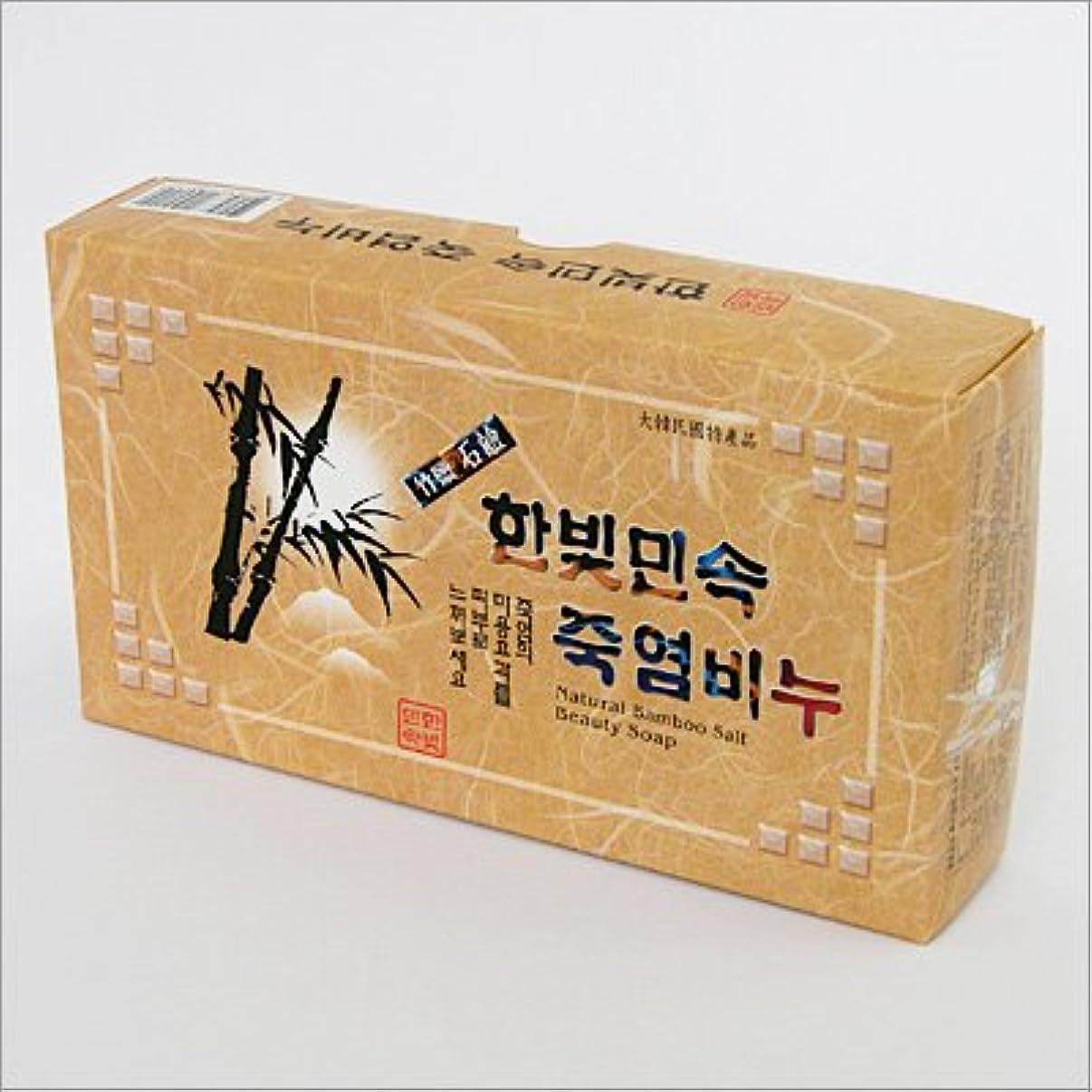 骨折バンケット罰する(韓国ブランド) 韓国 竹塩石鹸(3個セット)