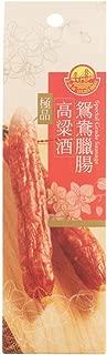 Golden Bridge Special Grade Sausage Packet, 200g