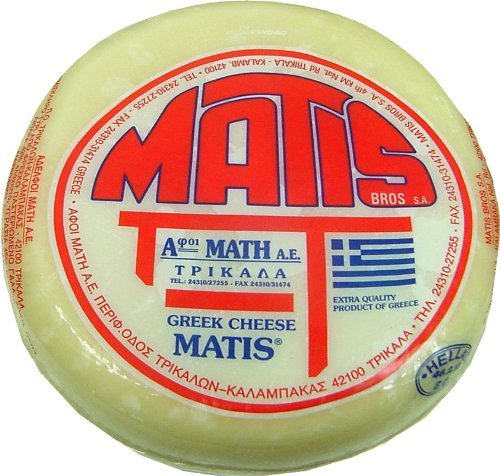 Matis Exclusive Greek Kasseri Cheese Saganaki Cheese