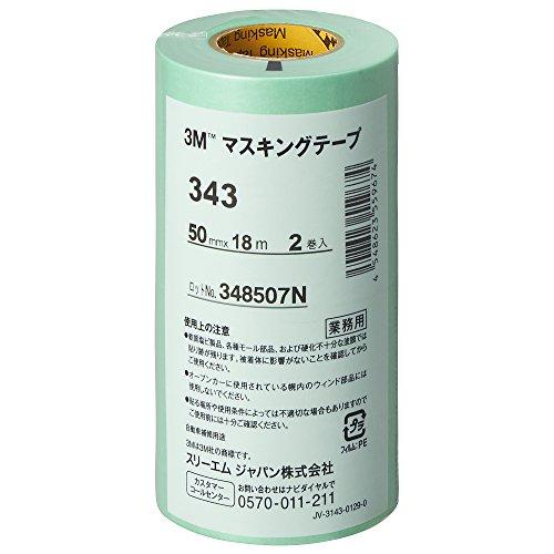 3M マスキングテープ 343 50mm×18M 2巻パック 343 50