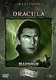 魔人ドラキュラ (ベスト・ヒット・コレクション 第9弾) 【初回生産限定】 [DVD]