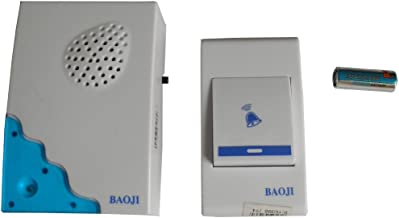 Boaji Wireless Multi Music Door Bell Alarm (White)