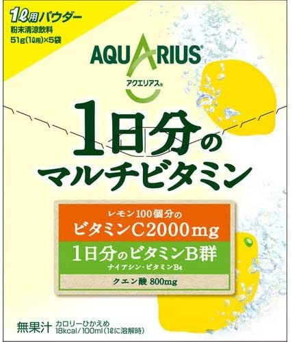 Aquarius Japan Sports Drink NEW before selling ☆ Powder Multi-Vitamin Sales for sale 25 1 Day