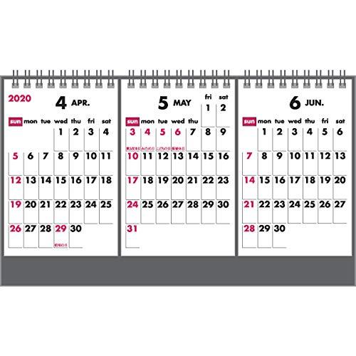 【2020年版 4月始まり】卓上カレンダー クオーター CTN-535