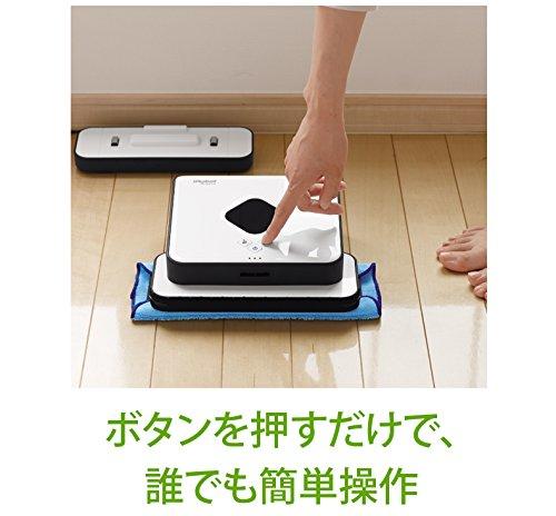 ブラーバ371jアイロボット床拭きロボット静音簡単操作水拭き・乾拭き落下防止B371060