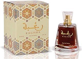 Raghba EDP Perfume With EDP Body Spray Set