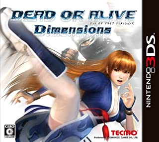 Dead or Alive: Dimensions [Japan Import] by Tecmo Koei [並行輸入品]