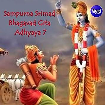 Srimad Bhagavad Gita Adhyaya 7
