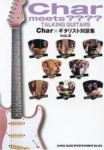 Char meets ???? TALKING GUITARS CharXギタリスト対談集 vol.2