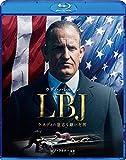 LBJ ケネディの意志を継いだ男[TWBS-5134][Blu-ray/ブルーレイ]