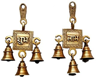 Two Moustaches Brass Shubh Labh Door Hanging Bells Set, Hanging Bells for Home Decor, Wall Decor , Pack Of 2
