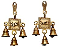 Material: Brass Dimensions (each): Height: 6 inches (15 cm), Length: 3.2 inches (8 cm) Package Contains: 1 Set Of Brass Shubh Labh Hanging Bells Care: Do not clean with harsh chemicals