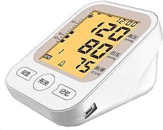 Tensiómetro de Brazo Monitor De La Presión Arterial - Casa De Salud Cuidado Mayor Tipo Superior del Brazo Automático Inteligente De 4,2 Pulgadas De Pantalla Grande Recargable esfigmomanómetro