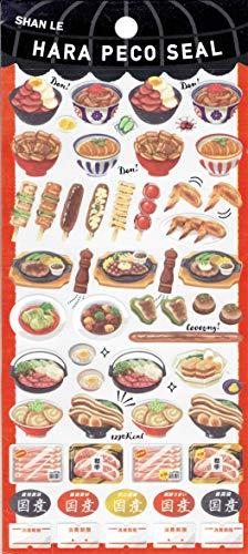 Charo Steak Spiesschen Nudeln Asiatisches Essen Chinesisch Japanisch Sushi Aufkleber 1 Blatt 190 mm x 90 mm Sticker Basteln Kinder Party