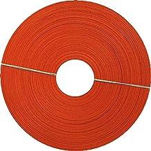 カラー紙バンド キャロット 50m巻き