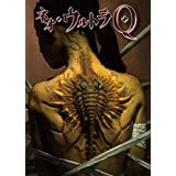 ネオ・ウルトラQ VOL.6<完> [DVD]